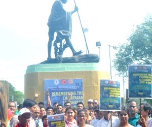 People's rally on the anniversary of the Champaran Satyagraha