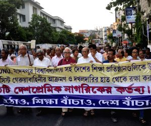 Protest against attack on students of Jadavpur University
