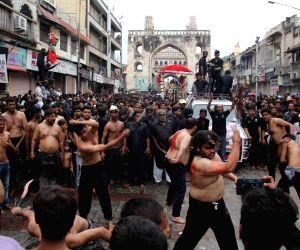 "Muharram   ""Yaum e Ashura"