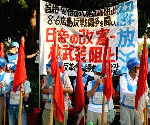 JAPAN HIROSHIMA ATOMIC BOMBING 70TH ANNIVERSARY COMMEMORATION