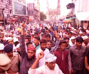 Mecca Masjid bomb blast anniversary