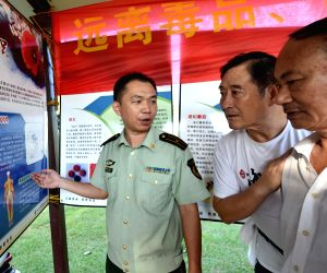 CHINA HAINAN HAIKOU ANTI DRUG CAMPAIGN