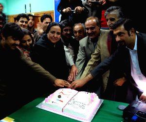 Peshawar (Pakistan): Award ceremony of joint Nobel Peace Prize laureate
