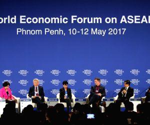 CAMBODIA PHNOM PENH ASEAN AIIB