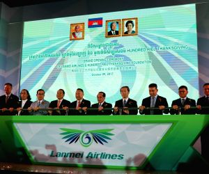 CAMBODIA-PHNOM PENH-LANMEI AIRLINES-LAUNCHING CEREMONY