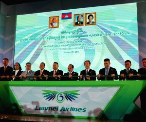 CAMBODIA-PHNOM PENH-LANMEI AIRLINES-LAUNCHING CEREMONY
