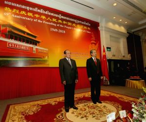 CAMBODIA-PHNOM PENH-CHINA-NATIONAL DAY-RECEPTION