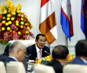 CAMBODIA PHNOM PENH PM CABINET