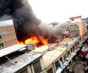 AFGHANISTAN KABUL MARKET FIRE