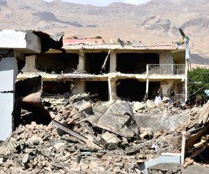 AFGHANISTAN-SAMANGAN-AYBAK-TALIBAN ATTACK
