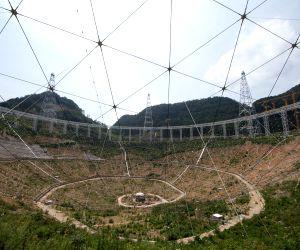 CHINA-GUIZHOU-RADIO TELESCOPE FAST