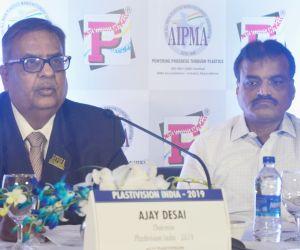 Ajay Desai's press conference