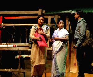 6th Radha Gobinda Baruah Memorial Drama Festival
