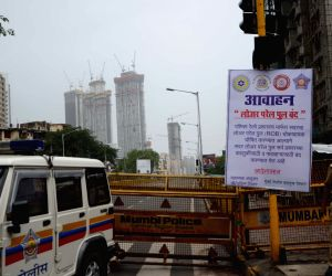 Lower Parel rail overbridge closed