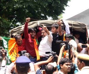 BJP demonstration against Muslim quota bill