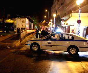 GREECE ATHENS ATTACK