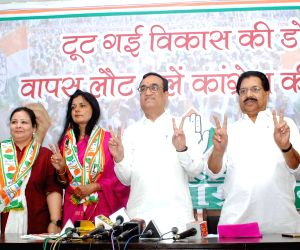 Kirti Azad's wife joins Congress