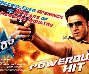 Poster of Kannada film 'Power'