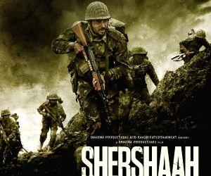 सिद्धार्थ मल्होत्रा और कियारा अडवाणी की फिल्म 'शेरशाह' होगी इस दिन रिलीज़