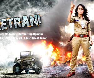 Posters of film Bullet Rani
