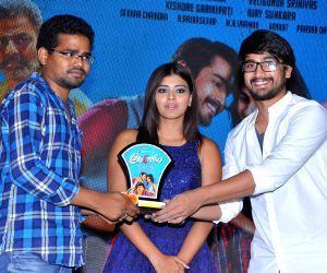 Pre-release function of Telugu film Andhagaadu