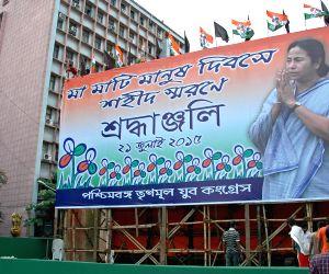 Trinamool Congress' Martyrs' Day celebration - preparations