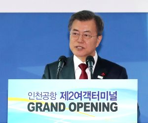 President Moon Jae-in at airport terminal opening