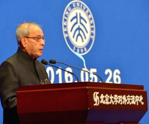 President Mukherjee at Peking University