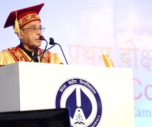 First Convocation of the Central University of Kerala