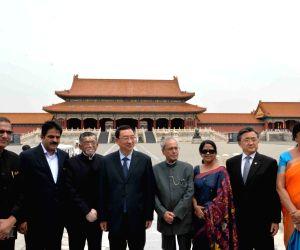 President Mukherjee visits the Forbidden City