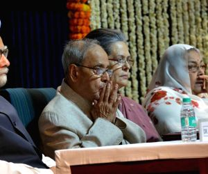 President Pranab Mukherjee during a memorial lecture organised in honour of late former Union Minister Arjun Singh at Nehru Library Auditorium, Teen Murti House in New Delhi on April 9, ...