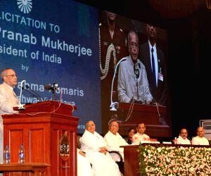 President Mukherjee felicitate Brahma Kumaris
