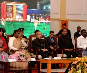 President Mukherjee lays the Foundation Stone of Jharkhand Technical University