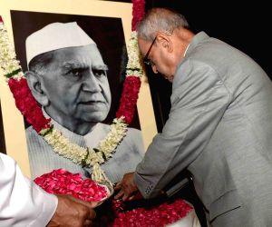 President Mukherjee pays tirbute to Fakhruddin Ali Ahmed