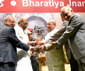 52nd Jnanpith Award  - President Mukherjee