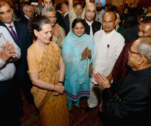 Iftar Party at Rashtrapati Bhawan