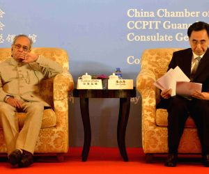 President Mukherjee at India-China Business Forum