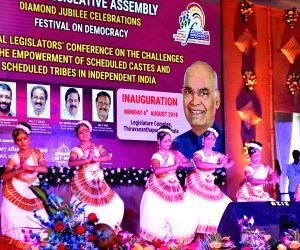 Thiruvananthapuram (Kerala): Kerala Legislative Assembly Diamond Jubilee celebrations - Ram Nath Kovind