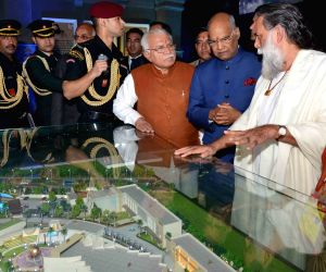 President Kovind at Foundation Stone laying ceremony of Gita Research Centre