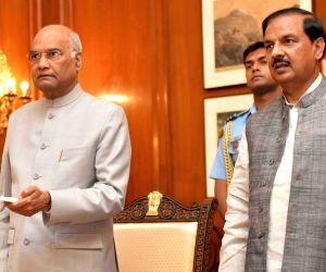 President launches logo, web portal for Mahatma's birth anniversary