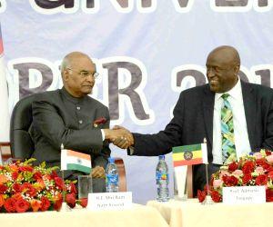 Addis Ababa (Ethiopia): President Kovind at Addis Ababa University