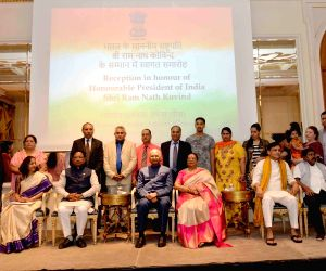 Athens (Greece): Indian community hosts reception in honour of President Kovind