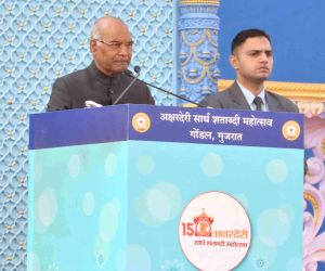 President Kovind visits Akshar Deri Shrine