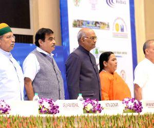 President Ram Nath Kovind inaugurating India Water Week-2017