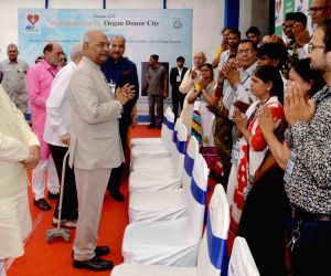 Surat (Gujarat): President Kovind felicitates family members of organ donors