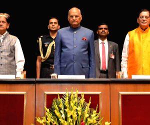 Lal Bahadur Shastri National Award - President Kovind