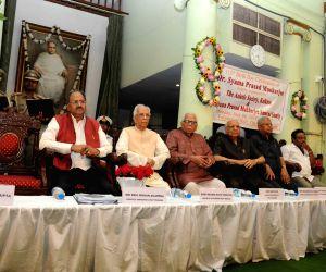 Birth anniversary celebration of Dr. Shyama Prasad Mukherjee