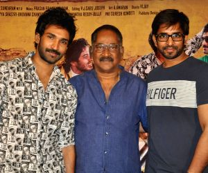 'Malupu' - press meet