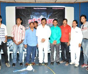 : (221115) Hyderabad: Press meet of Bhavanthi