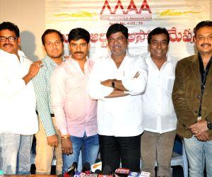 'Maa' - press meet